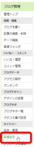 2014-04-23_10h19_18