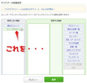2014-04-23_10h20_04