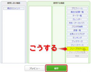 2014-04-23_10h20_29