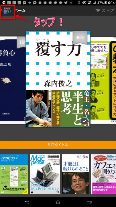 Screenshot_2014-04-08-18-14-33