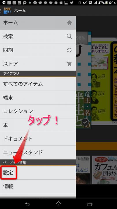 Screenshot_2014-04-08-18-14-46