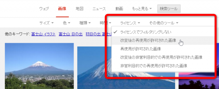 2014-05-12_19h13_28