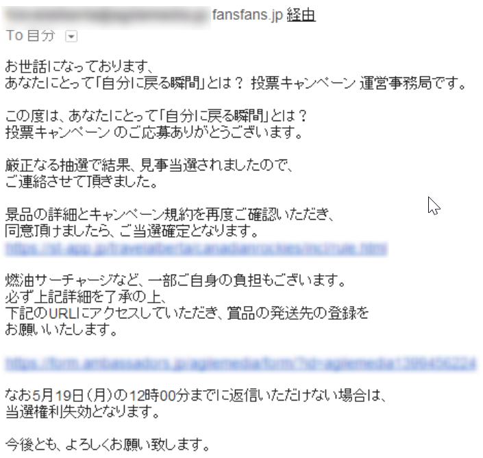 2014-05-13_00h46_33
