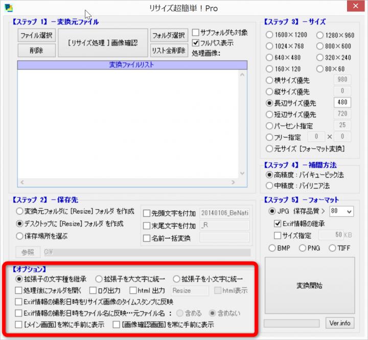2014-05-25_00h45_28_3