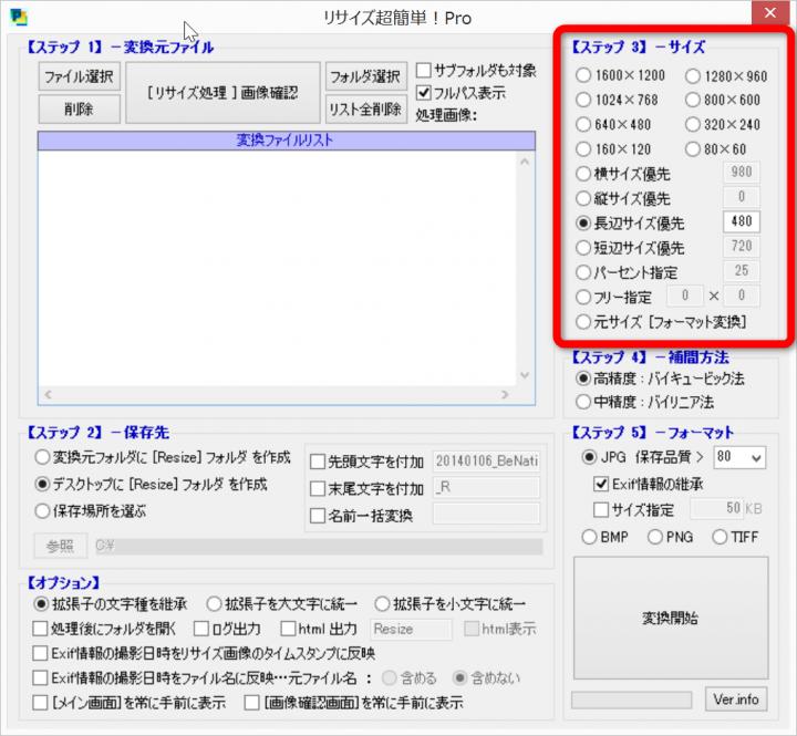 2014-05-25_00h45_28_4