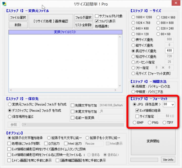 2014-05-25_00h45_28_6