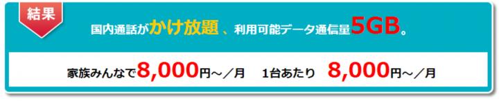 2014-05-26_18h55_52