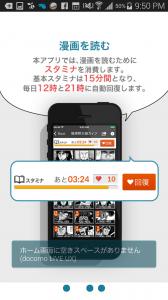 Screenshot_2014-05-26-21-50-28
