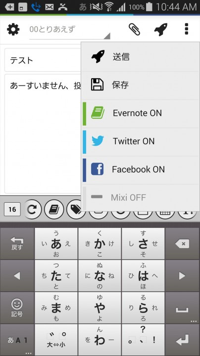 Screenshot_2014-05-31-10-44-32