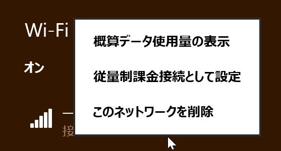 2014-06-06_16h01_35