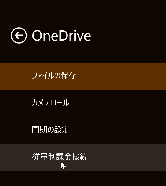 one_drive_one