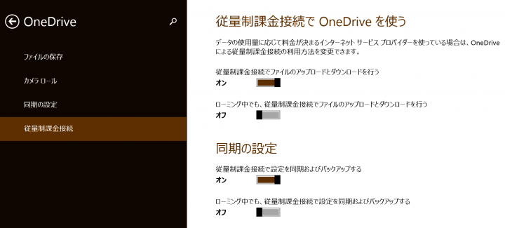 one _drive_two