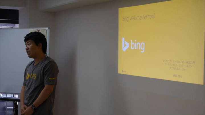 blogbunsan_bing