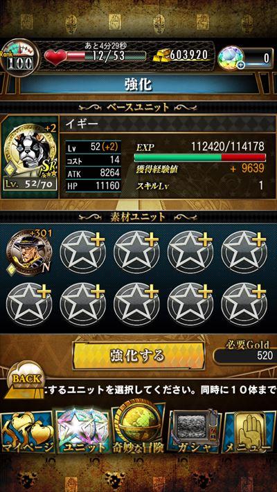 SpeedWago300_餌