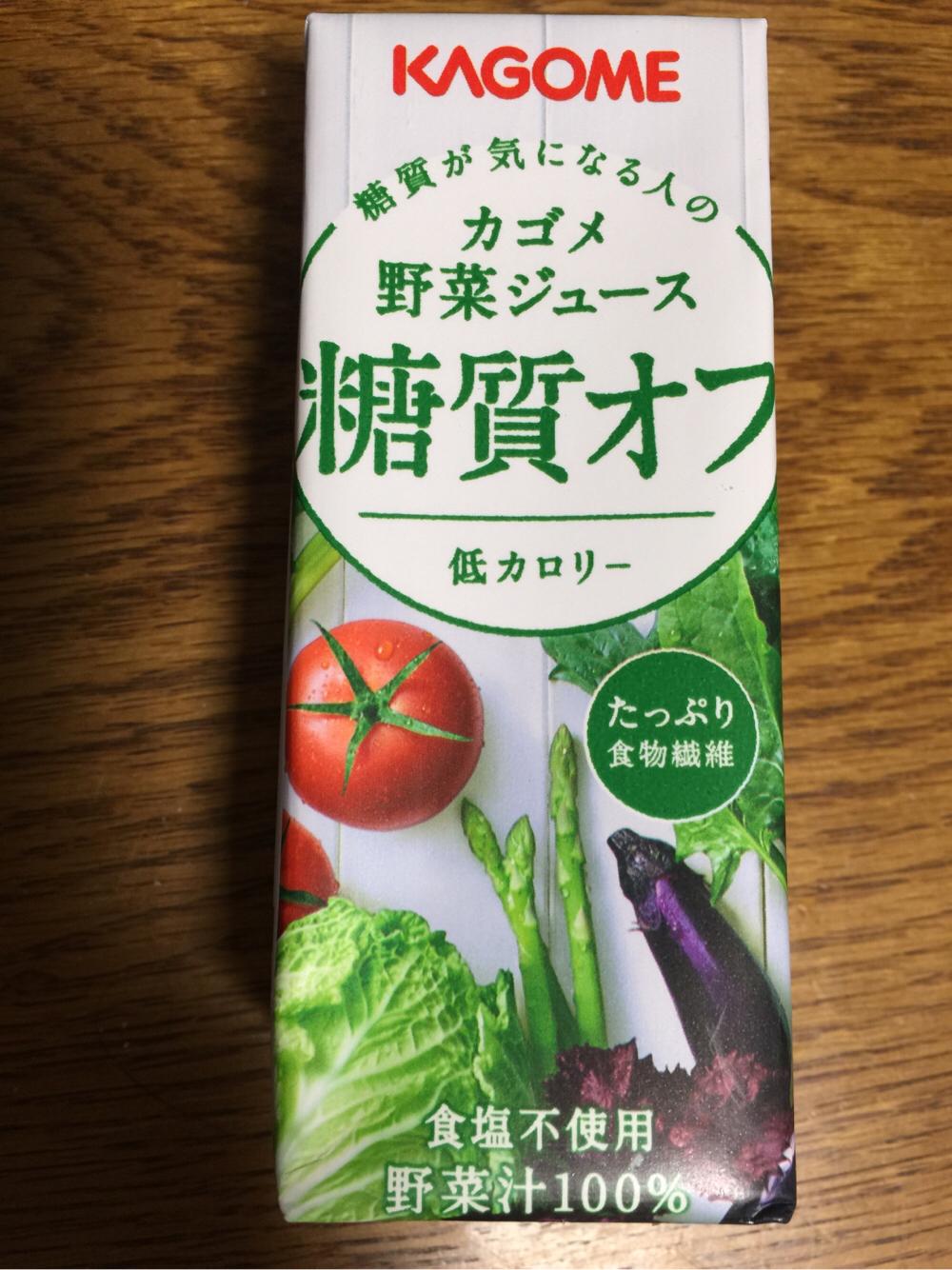 KAGOMEやるじゃん!低糖質・低カロリータイプの野菜ジュース! 【低炭水化物ダイエット】