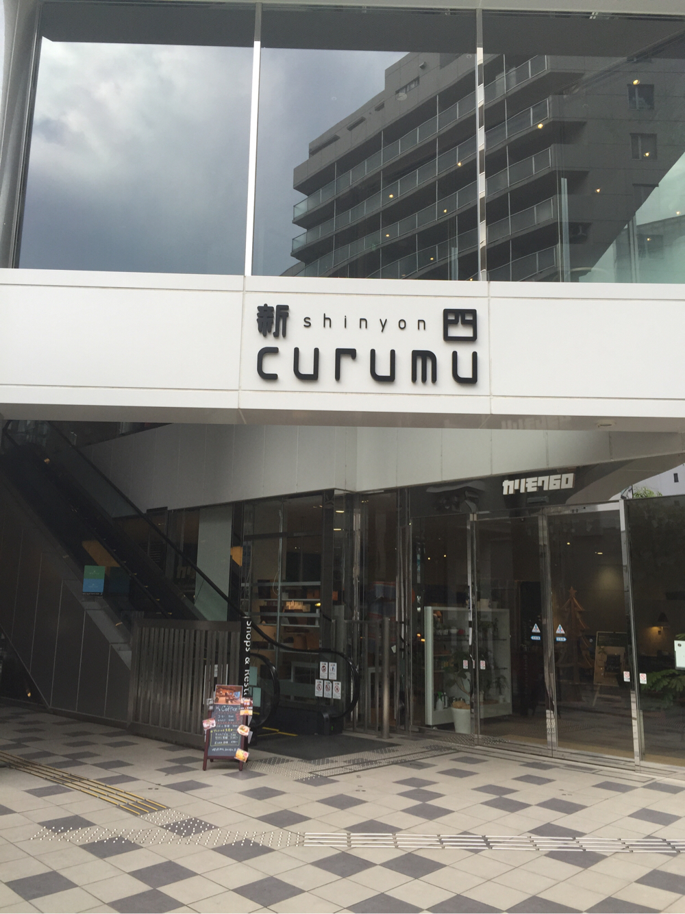 新宿の電源カフェ「Caffice」は居心地良くて全席電源あって良い感じでノマドれそう