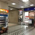 渋谷にバナナの自販機があるの知ってる?買って食べてきたよ。
