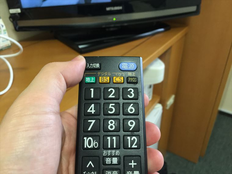 リモコンの入力切替ボタンを押してHDMIを切り替える