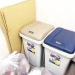 ゴミ収集日をメールで教えてくれるサービスに登録して出し忘れを防ぐ!