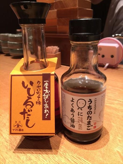 醤油と出汁