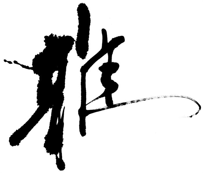 MIYABIのロゴ