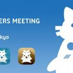 「するぷろユーザーミーティング」の開催をお手伝いしてきました #するぷろ