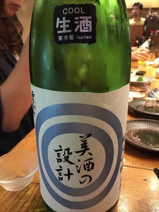 秋田の美酒の設計