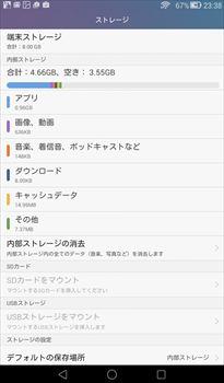 Screenshot_2015-09-01-23-38-47_R