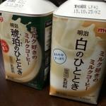 【PR】ミルクっぽいミルクコーヒーをがぶがぶ飲みたいときには「白のひととき」「琥珀のひととき」が悪くない