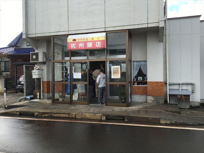 杭州飯店 入口