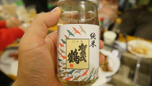 広島の純米酒がカップで出てるよ!