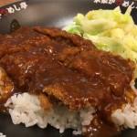 東京では食べられない「かつめし」を神戸・三宮で堪能してきた