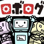 【ロボログ】親子で昆虫型ロボットを作り、改造するイベントを取材してきました