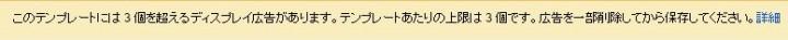 2016-01-12_07h42_59