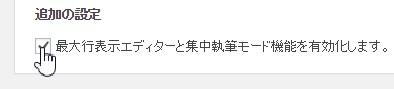 2016-01-14_23h32_13