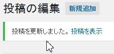 2016-01-15_11h14_50