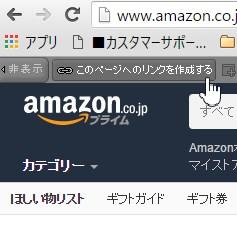 2016-01-15_17h44_58