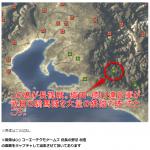NHK大河ドラマ「真田丸」に人気ゲーム「信長の野望」がデビュー #真田丸