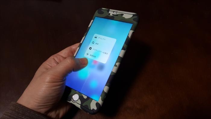 3D Touch対応