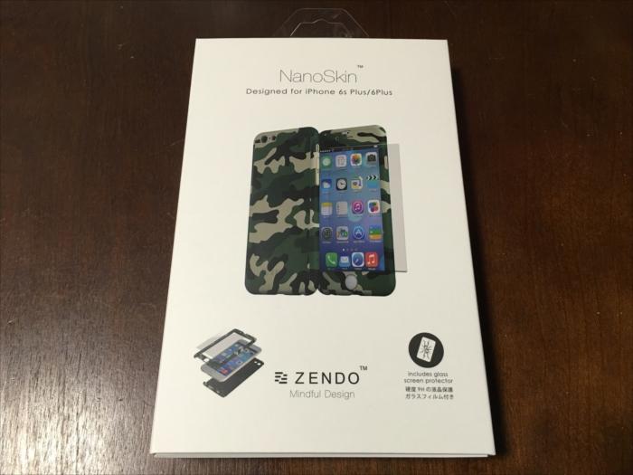 ZENDO NanoSkin箱