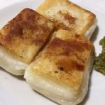 【かんたんレシピ】 ピリ辛油焼き餅が美味しいよ!