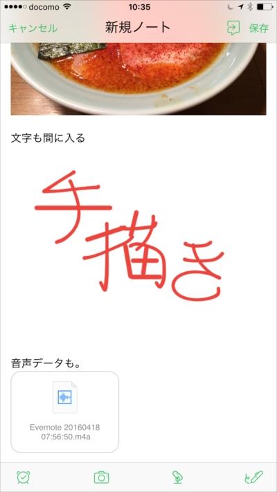 20160418_013506000_iOS