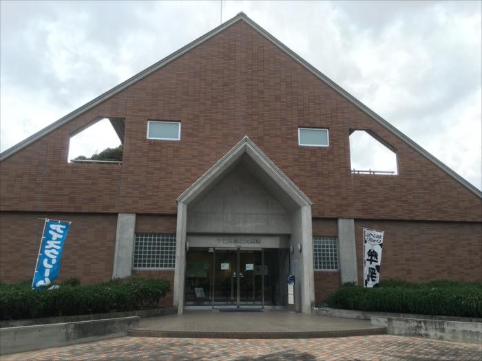 酪農資料館