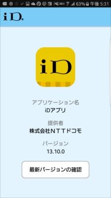 13.10.0