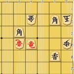 創作した詰将棋がスマホアプリ「詰将棋パラダイス」に掲載されました