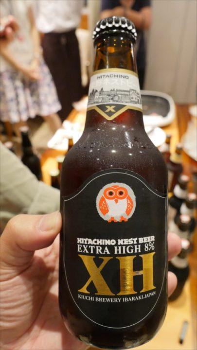 僕が頂いたのはエクストラ ハイというもの。濃厚でアルコール度数も8度と少し高めなビールです