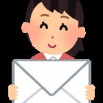 メルマガサーバーって何を使えばいいの?Edge Rankの場合は迷惑メールに入りにくい「VPS-NEO」を使っています。