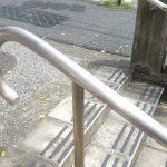 街の階段って哀愁漂っていませんか?そんな悲喜こもごもを「AFTR5」で書きました