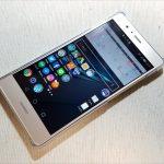 Huawei(ファーウェイ) P9 liteは格安スマホ初心者におすすめできるバランスの良い満足機