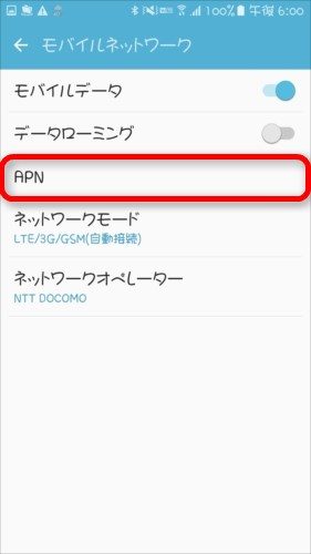 Screenshot_20160903-180013